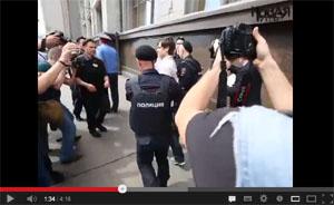 Videolink_Gewalt-gegen-LGBT-in-Moskau_2013